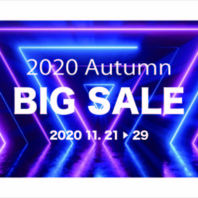 2020Autumn BIG SALEのお知らせ!!